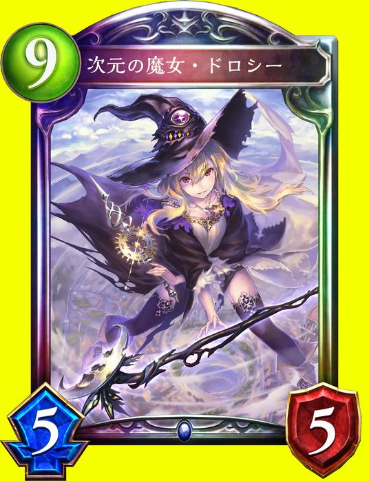 f:id:shikinaji:20170309185945p:plain