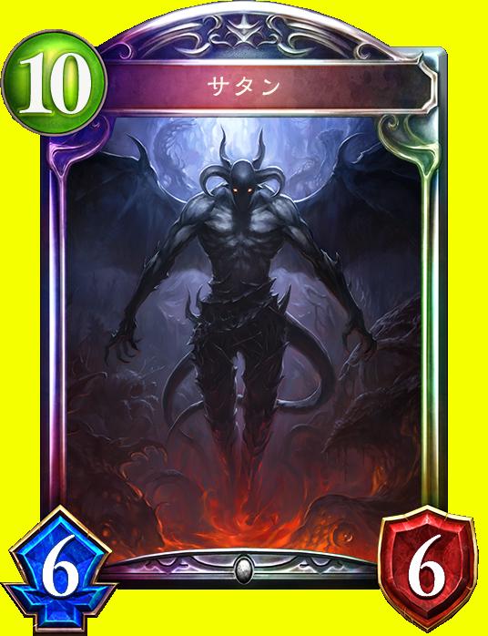 f:id:shikinaji:20170309190548p:plain