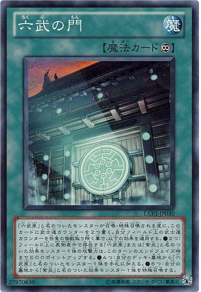 f:id:shikinaji:20170319212106j:plain