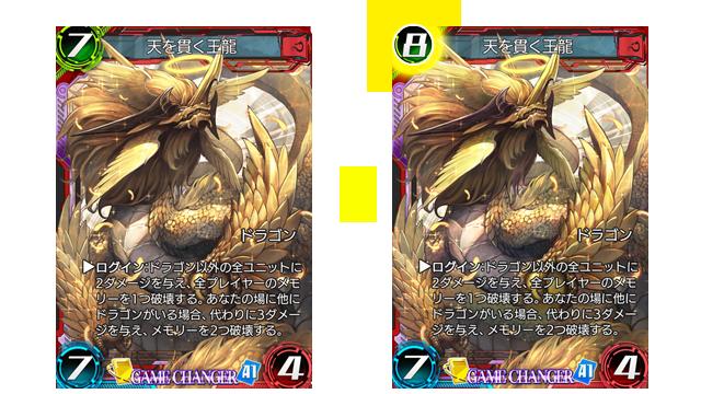 f:id:shikinaji:20170322012147p:plain