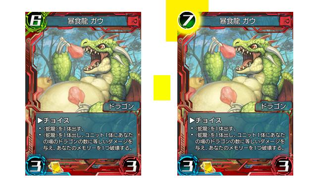 f:id:shikinaji:20170322012300p:plain