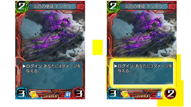 f:id:shikinaji:20170322012747p:plain