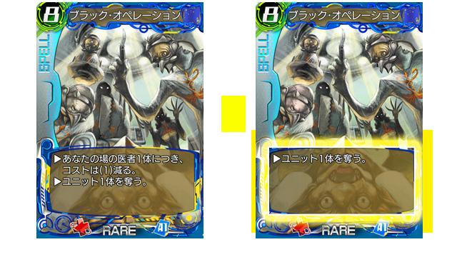 f:id:shikinaji:20170322013221p:plain