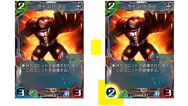 f:id:shikinaji:20170322013239p:plain