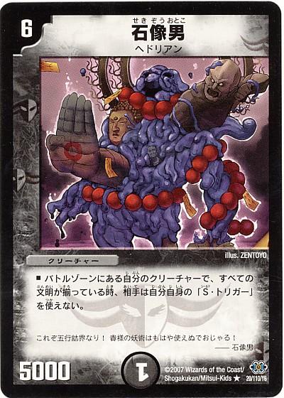 f:id:shikinaji:20170508201343j:plain