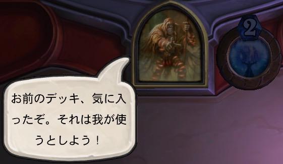 f:id:shikinaji:20170806003531j:plain