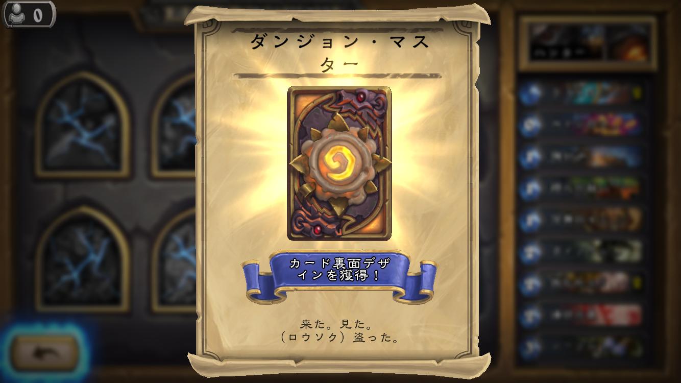 f:id:shikinaji:20171226004307p:image