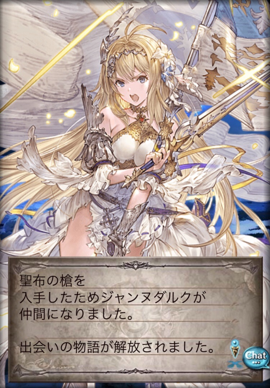 f:id:shikinaji:20191117042319j:image