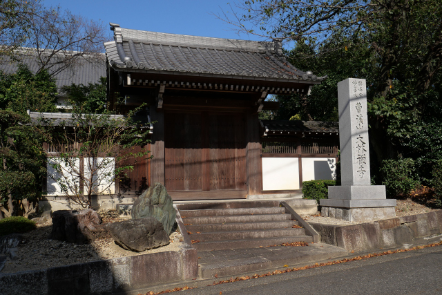 f:id:shikinotabibito:20211012162623j:plain
