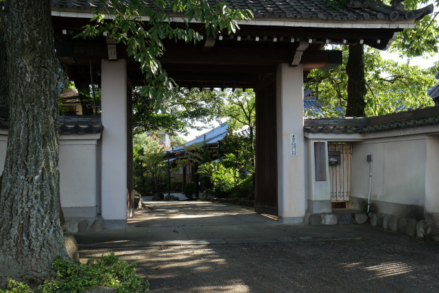 f:id:shikinotabibito:20211014201558j:plain