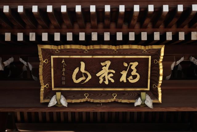 f:id:shikinotabibito:20211018162747j:plain