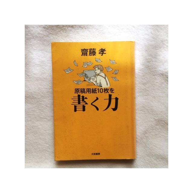 f:id:shikiori:20180528023345j:plain