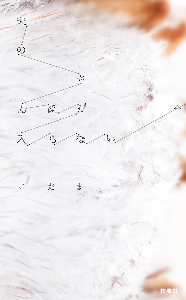 f:id:shikiori:20180925190435j:plain
