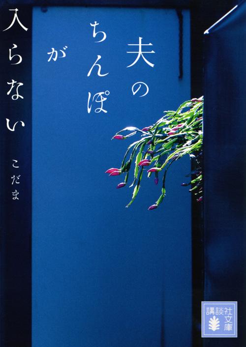 f:id:shikiori:20180926163259j:plain