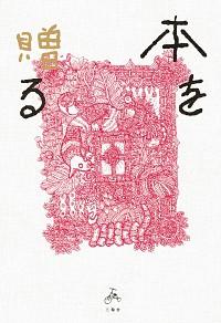 f:id:shikiori:20181124232720j:plain