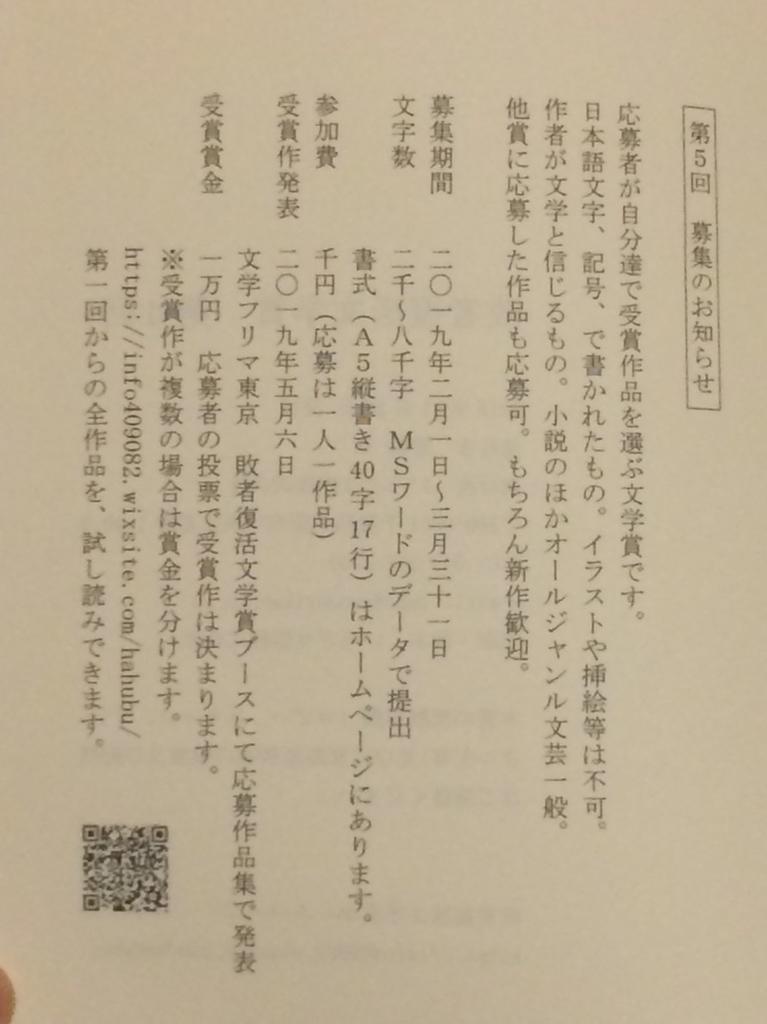 f:id:shikiori:20181125215609j:plain