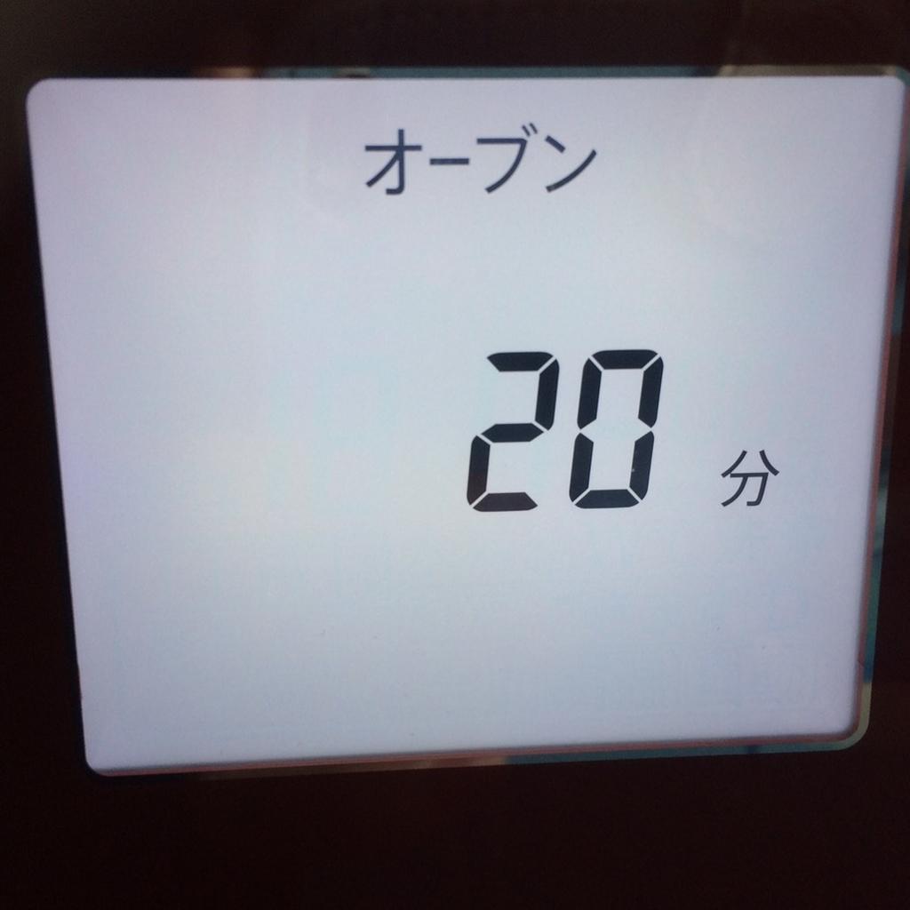 f:id:shikiori:20181126162314j:plain