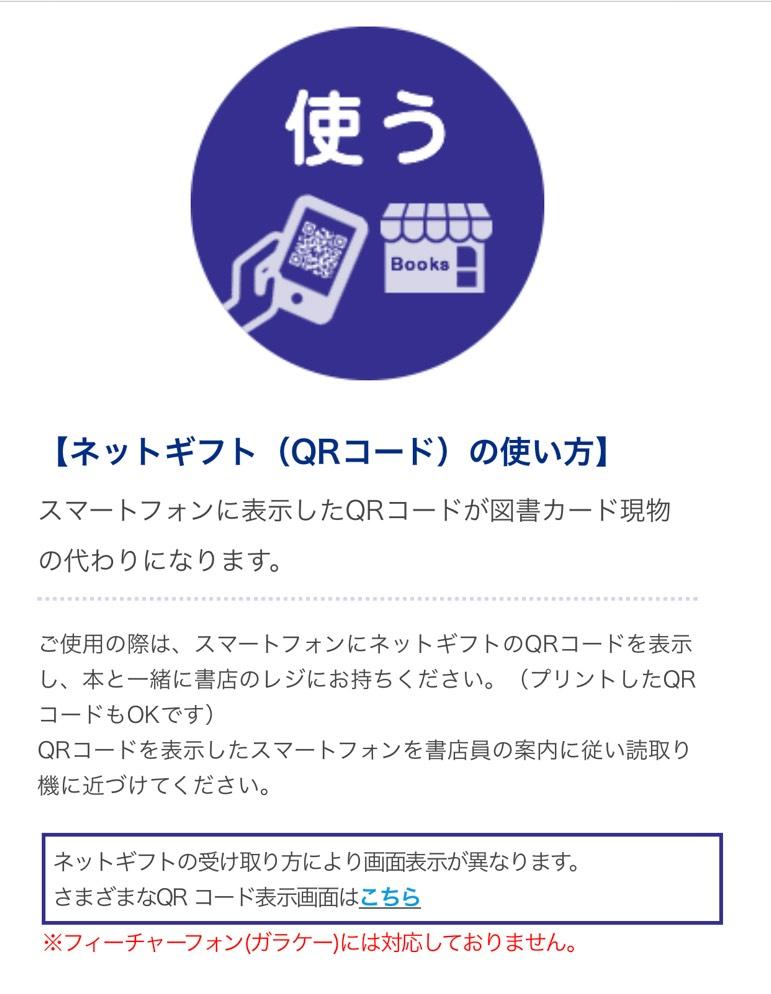 f:id:shikiori:20181207170302j:plain