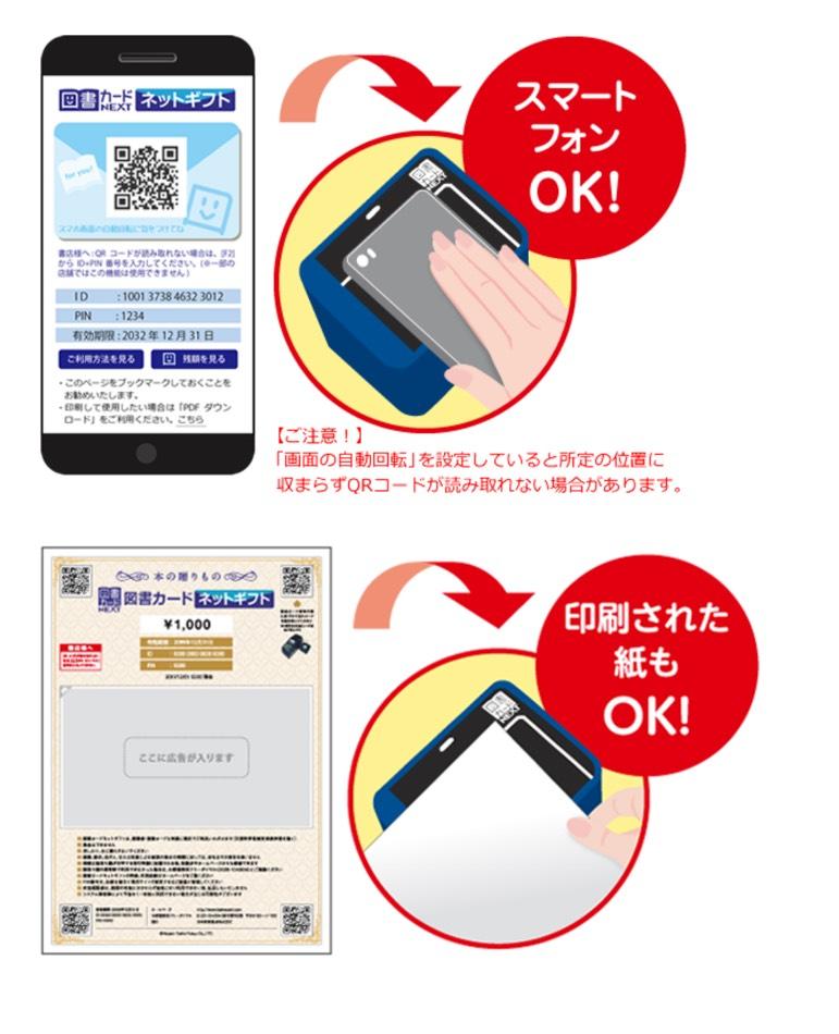 f:id:shikiori:20181207170306j:plain