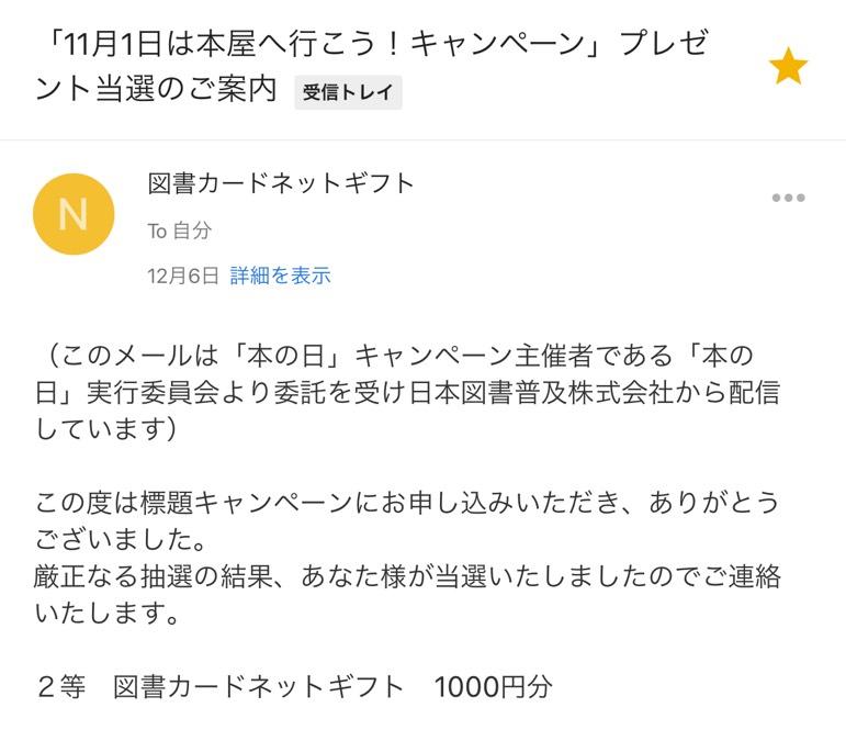 f:id:shikiori:20181207180548j:plain