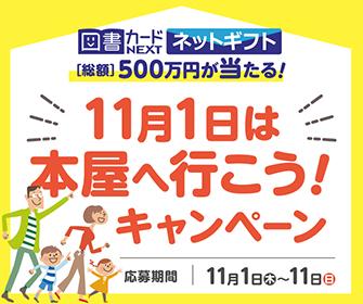 f:id:shikiori:20181207183442j:plain