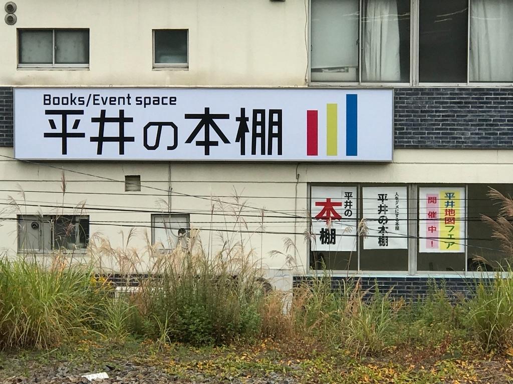 f:id:shikiori:20181212023149j:plain