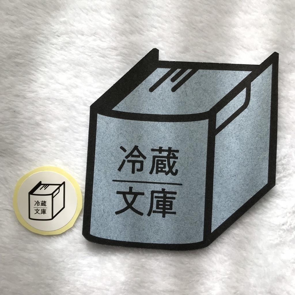 f:id:shikiori:20190203181119j:plain