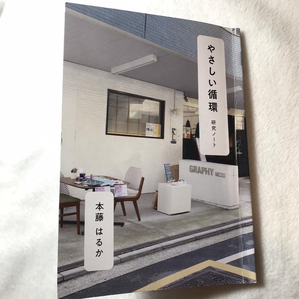 f:id:shikiori:20190203183050j:plain