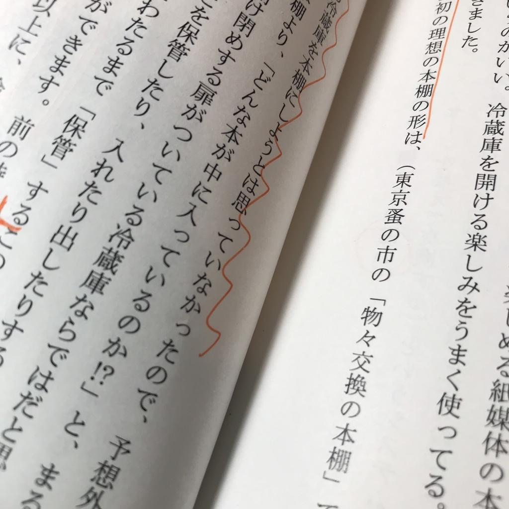 f:id:shikiori:20190203183311j:plain