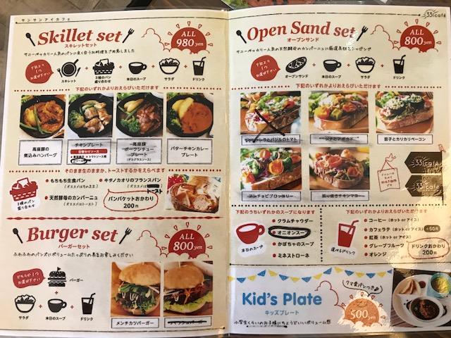 f:id:shikishige:20181006193123j:plain