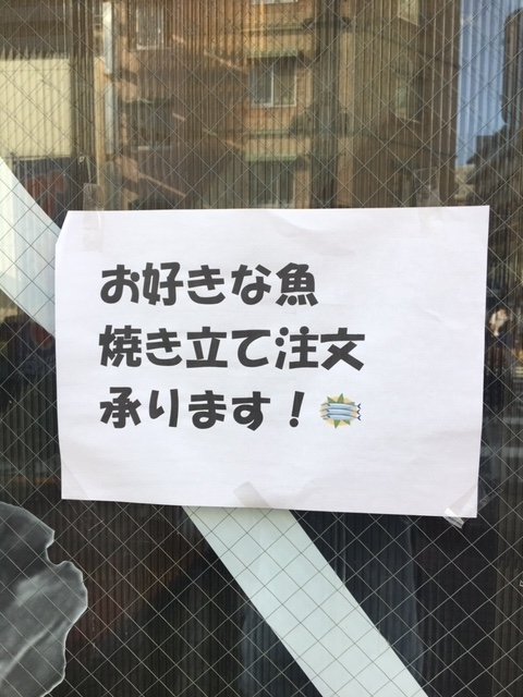 f:id:shikishige:20181007074132j:plain