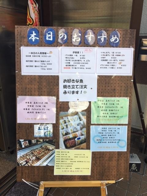 f:id:shikishige:20181007074136j:plain