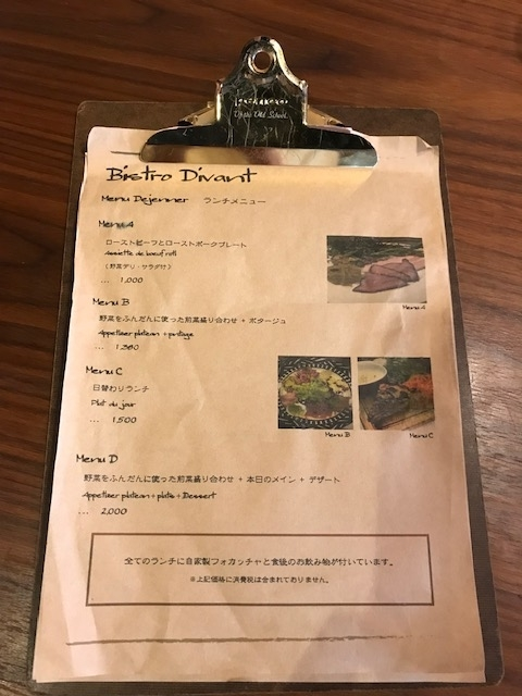 f:id:shikishige:20181007074252j:plain