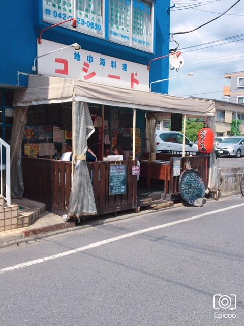 f:id:shikishige:20181007083326j:plain