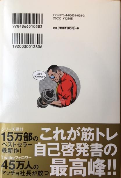 f:id:shikishige:20181007083532p:plain