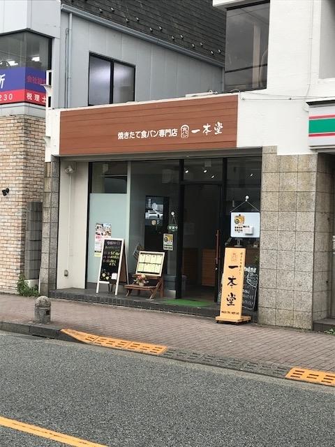 f:id:shikishige:20181007083637j:plain