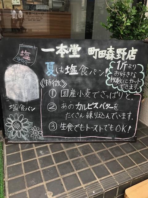 f:id:shikishige:20181007083642j:plain
