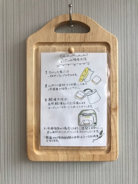 f:id:shikishige:20181007083651j:plain