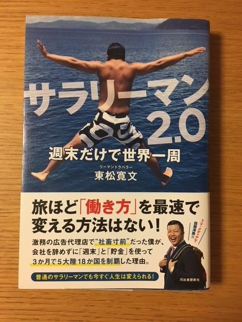 f:id:shikishige:20181007083940j:plain