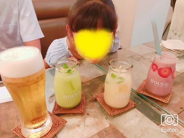 f:id:shikishige:20181007084100j:plain