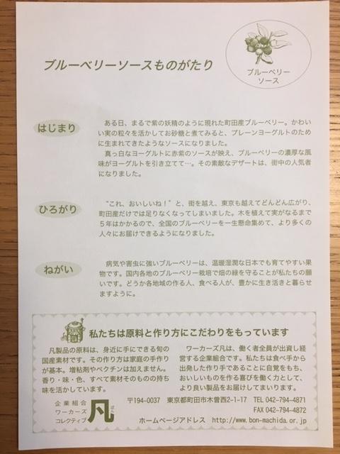 f:id:shikishige:20181111084118j:plain