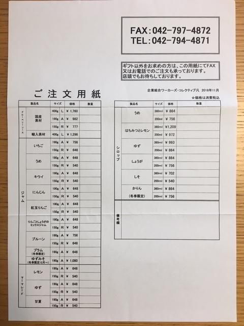 f:id:shikishige:20181111084122j:plain