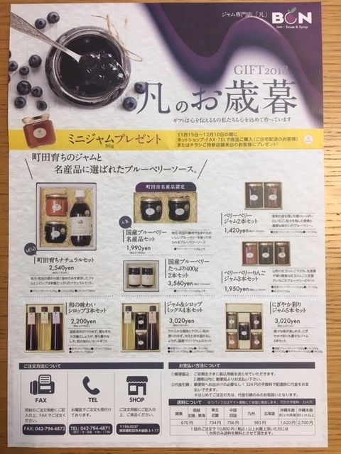 f:id:shikishige:20181111084125j:plain