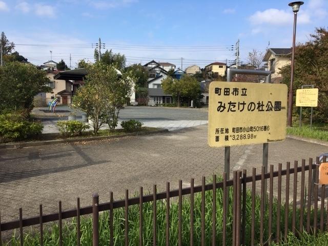 f:id:shikishige:20181124162004j:plain