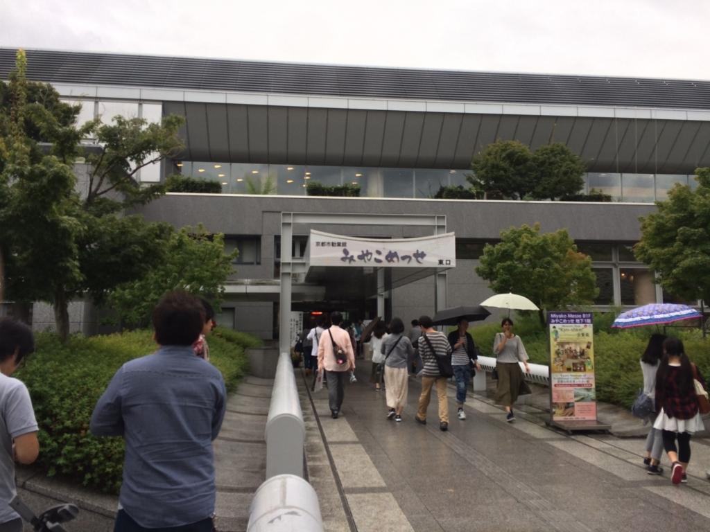 f:id:shikishima54:20170917040513j:plain