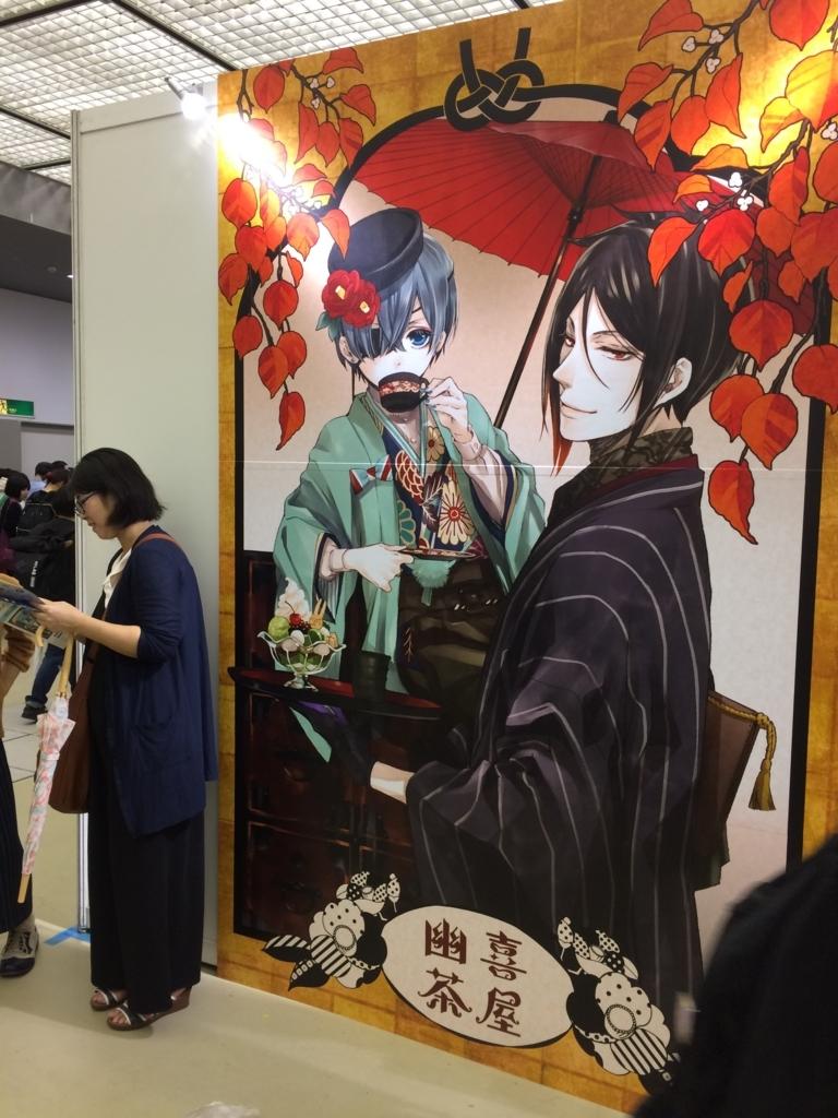 f:id:shikishima54:20170917040616j:plain