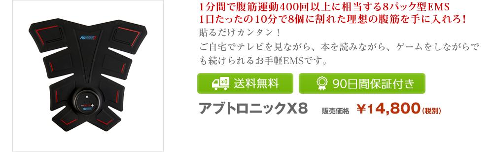 f:id:shikishima54:20170919064404p:plain