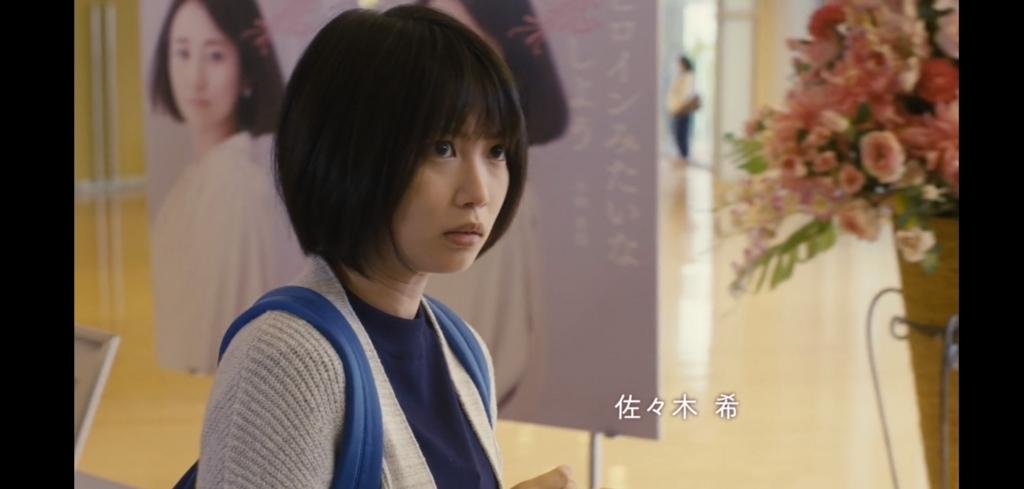 f:id:shikishima54:20171001112901j:plain