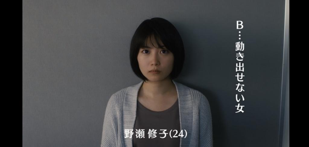 f:id:shikishima54:20171001113213j:plain