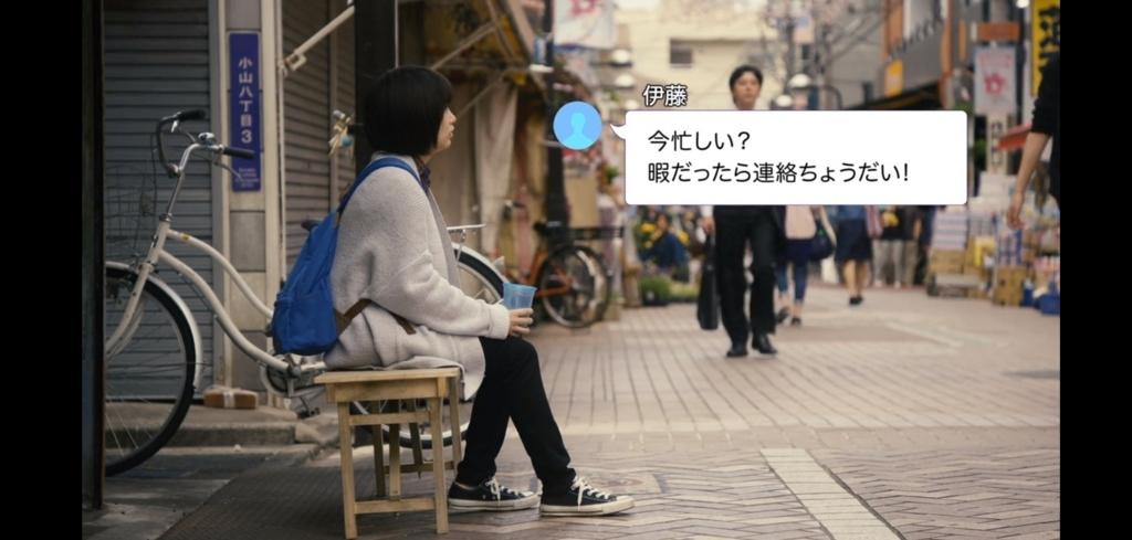 f:id:shikishima54:20171001123210j:plain
